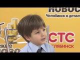 02 – Максим Гаврилов, 5 лет